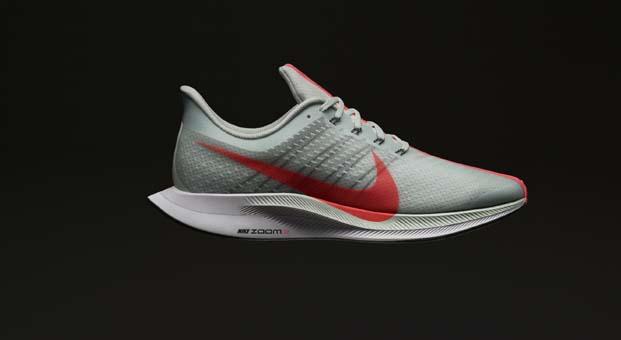 Elit koşuculardan ilham aldı: Nike Zoom Pegasus Turbo