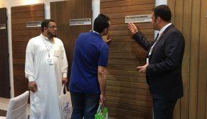 Novawood, The Big 5 Saudi fuarına katıldı