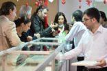 Sevgililer Günü'ne özel indirimler Altın Pırlanta Fırsat Günleri'nde