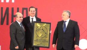 Rönesans Holding'ten uluslararası bir başarı daha