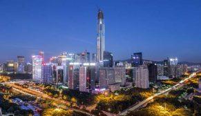"""Otis asansörlü 'Ping'An Finans Merkezi """"dünyanın en yüksekdördüncü binası"""" olarak tescil edildi"""