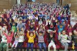 16 bin öğrenci Ümraniye Belediyesinin misafiri oldu
