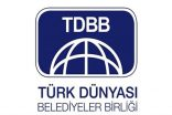 TDBB Lisansüstü Öğrencileri Destekleme Programı 2018 Başvuruları başladı