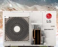 Yeni LG Therma V Monoblok enerji verimliliğiyle de ön plana çıkıyor