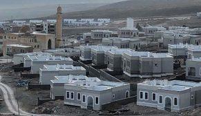 TOKİ'den Doğu ve Güneydoğu Anadolu'ya 176 bin 329 konut