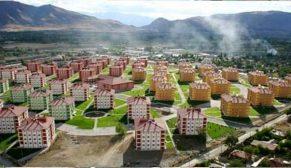 TOKİ Erzincan Refahiye'ye 220 konut yapacak