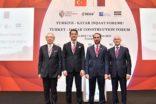 Katar'da 36 milyar dolarlıkpotansiyel Türk şirketlerini bekliyor