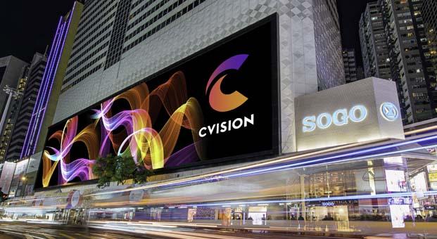 Mitsubishi Electric'ten Asya Pasifik bölgesinin en büyük Diamond Vision ekranı