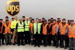 UPS ATALIAN Türkiye'ye olan güvenini yeniliyor