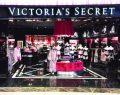 Victoria's Secret'ın yeni mağazası Vadi İstanbul'da kapılarını açıyor